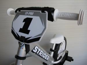 ストライダープロ